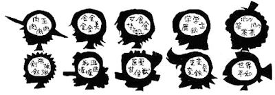 17 Profil dan Fakta Karakter One Piece Versi Kolom SBS