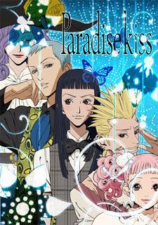 Paradise Kiss - Paradise Kiss
