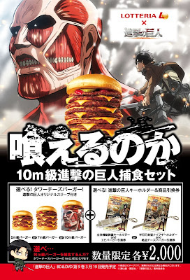 lotteria shingeki no kyojin hamburguesa colosal