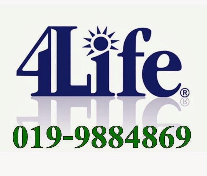 Transfer Factor (4 Life)