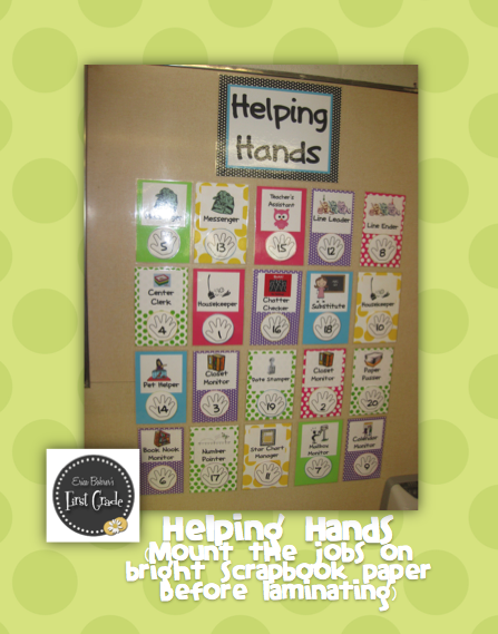 Pre k quot to my door decor packet click here to check it out on tpt