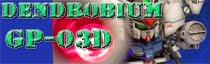 Gundam SD Dendrobium GP-03D