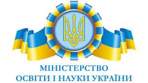 Сайт Міністерства освіти