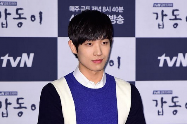 Lee Joon KBS�nin Yeni Dramas� �What Is A Ghost Doing� de Rol Alacak /// 7 Temmuz 2015