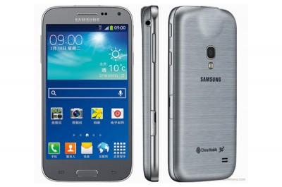 Samsung Galaxy Beam2 Resmi Diperkenalkan