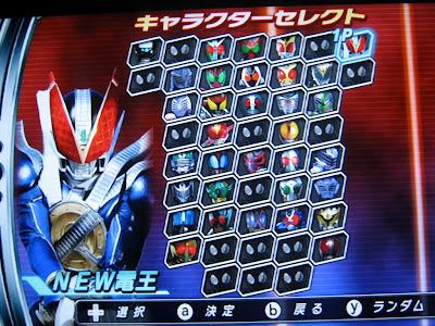 [Wii] Kamen Rider Climax Heroes Fourze