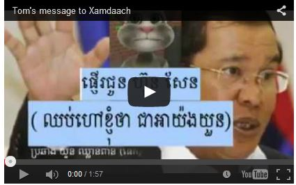 http://kimedia.blogspot.com/2014/12/toms-message-to-xamdaach.html