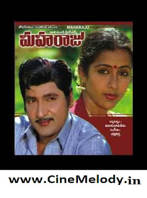 Maharaju Telugu Mp3 Songs Free  Download 1985