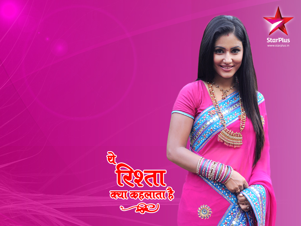 yeh rishta kya kehlata hai new wallpaper
