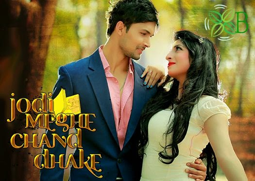 Jodi Meghe Chand Dhake, Imran
