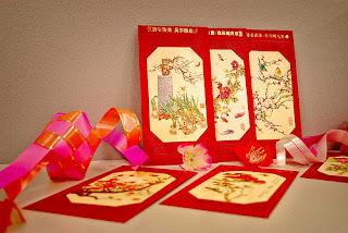 Angpao / Hong Bao / Amplop merah