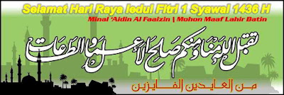 5 Banner Spanduk Iedul Fitri 1436 H 2015 Vector Free Download