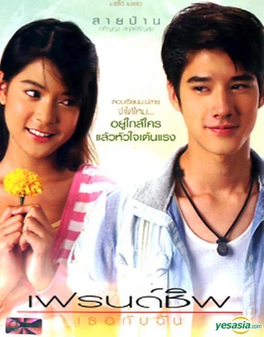 Friendship Thai Movie