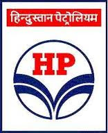 hpcl trainee recruitment 2013