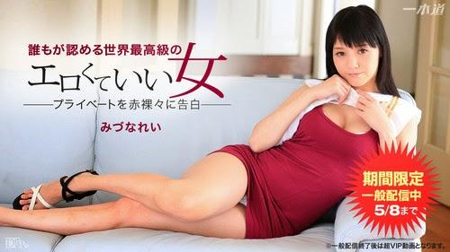 Watch Av Mizuna Rei 050615_075 [HD]