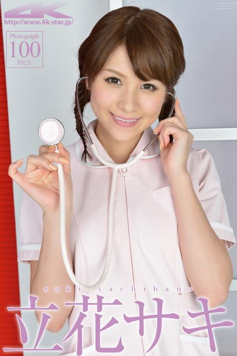 4K-STAR_NO.00065_Saki_Tachibana Gb-STAf NO.00065 Saki Tachibana 05240