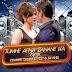 Hate Story 3 - Tumhe Apana Banane Ka Club Remix - DJ Ankit & DJ Seenu Ft DJ AHB
