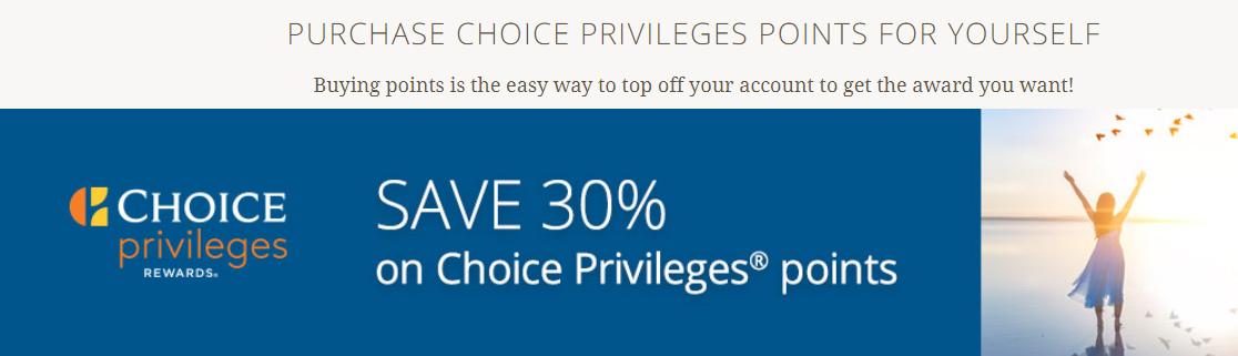 Choice Privileges精選國際酒店2020最新買分活動最高享30%折扣優惠(06/12前有效)