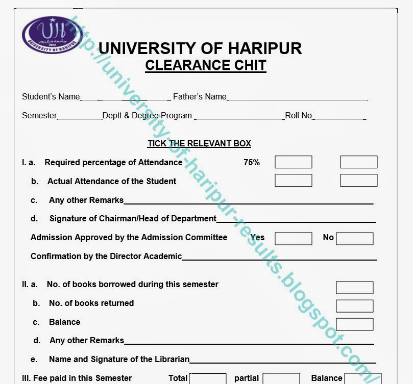 Haripur University Student Clearance Form