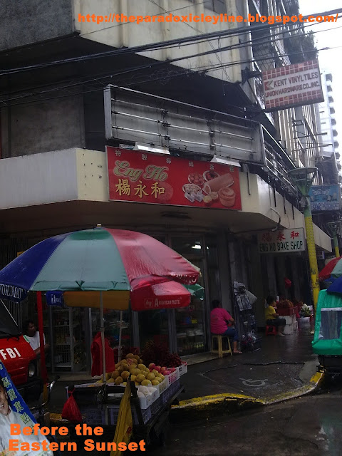 Eng Ho Bakeshop, house of yummy mamon cake.