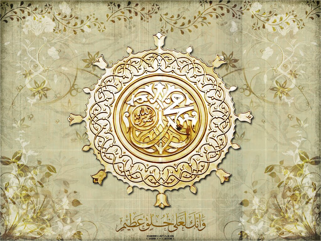 Prophet Muhammad Wallapaper Gold Ornament