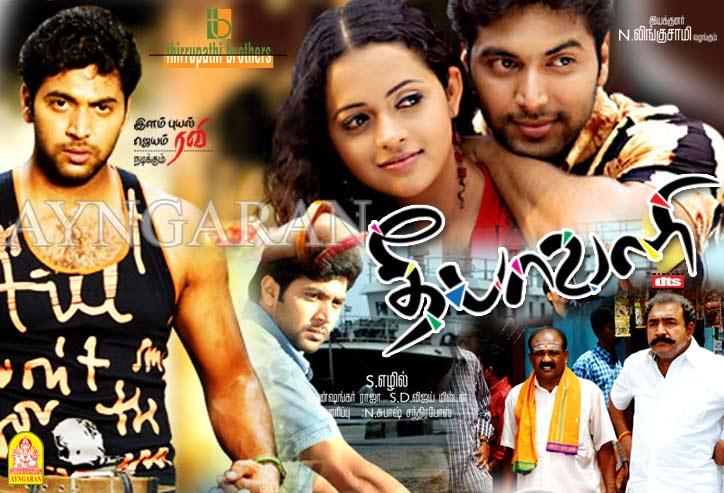 Karnan Tamil mp3 songs download
