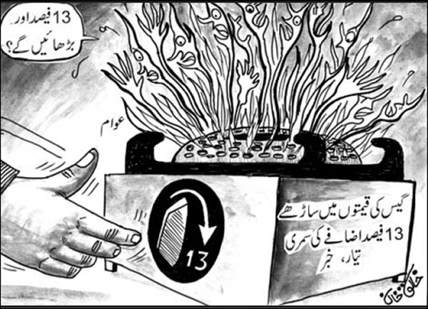 Daily Jang Cartoon-1 7-8-2011