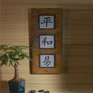 Fluval Edge Zen Wall Decor Ornament
