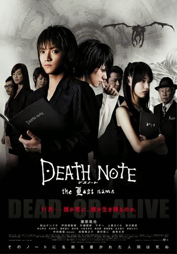 Film Death Note: The Last Name 2006