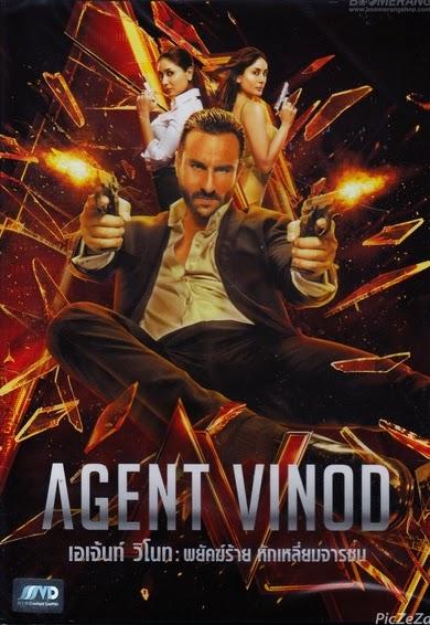 [ดูหนัง มาสเตอร์ ออนไลน์] Agent Vinod พยัคฆ์ร้าย หักเหลี่ยมจารชน [พากย์ไทย]