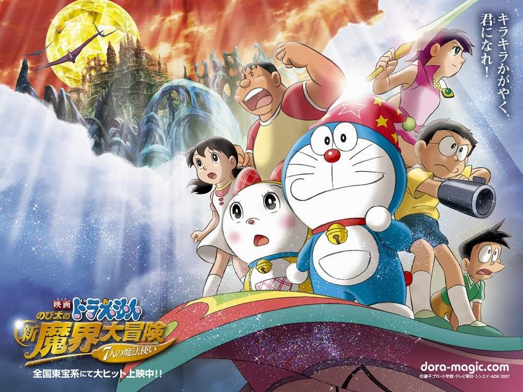 Lirik Lagu Doraemon versi Jepang