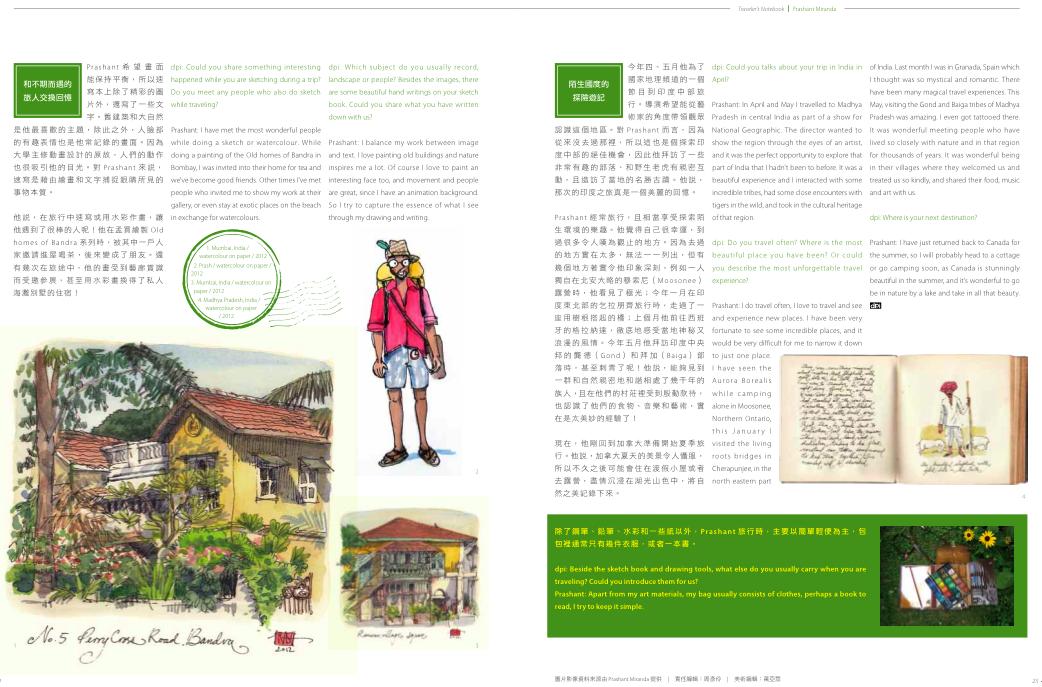 Taiwan Design Magazine Dpi is a Design Magazine in