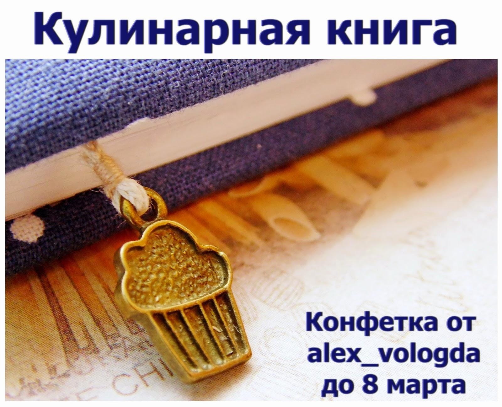 Ура книжечка моя))))