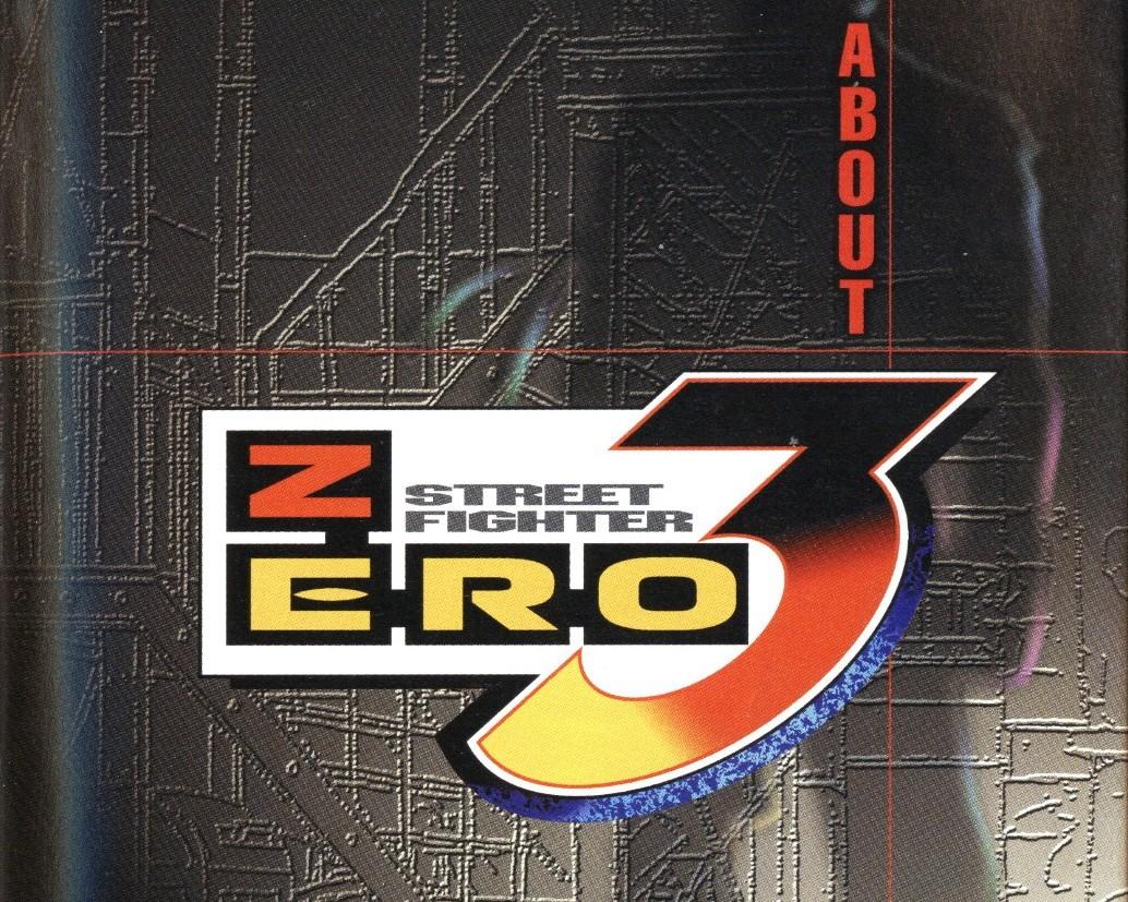 Street Fighter Zero 3 con los suficientes datos interesantes como para