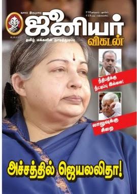 nanayam vikatan pdf this week free download