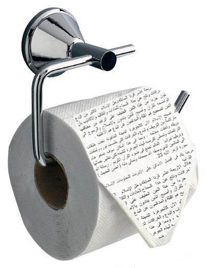 Koran toilet paper Islam religious picture