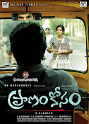 Pranam Kosam Movie HQ Wallpapers HD Posters-thumbnail-5