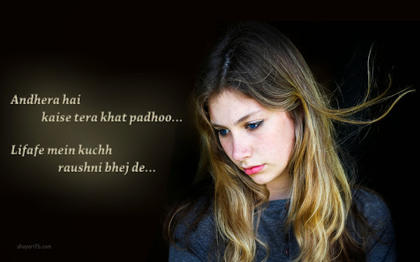 Love shayari on the latest trend download shayari HD wallpaper