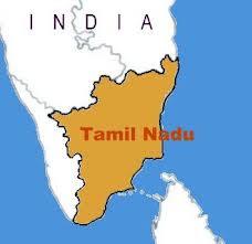 Tamil Nadu Tenders