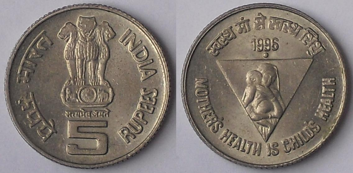 Amazing Paper Note Amp Coins Collection India Republic