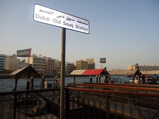 Abra ride going to Old Souk Station