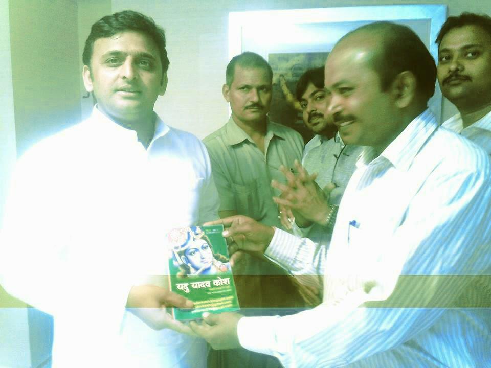 S.N.Yadav With C M Of U.P. Akhilesh Yadav
