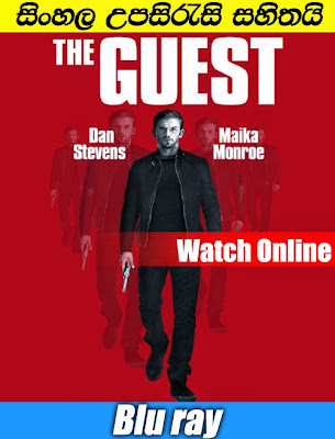 The Guest 2014 Watch Online With Sinhala Subtitle