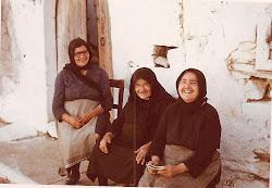 Η Μάνα μου,η θειά Λαμπρινή και η Αριστέα