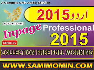 Inpage Collection 2015