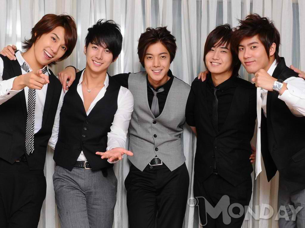 Ss501 members dating #1