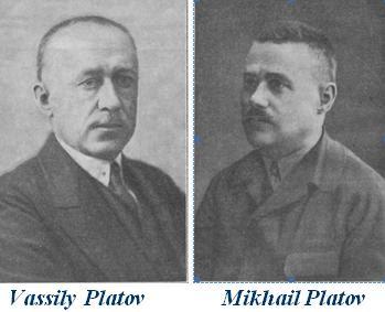 Los compositores de finales de ajedrez Vassily Platov y Mikhail Platov