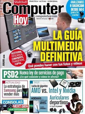 Computer Hoy Nº 547: La guía multimedia definitiva