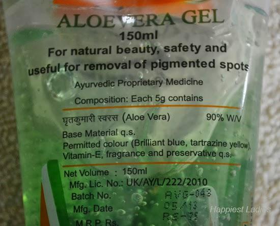 Patanjali-aloe-gel-ingredients+-patanjali-products