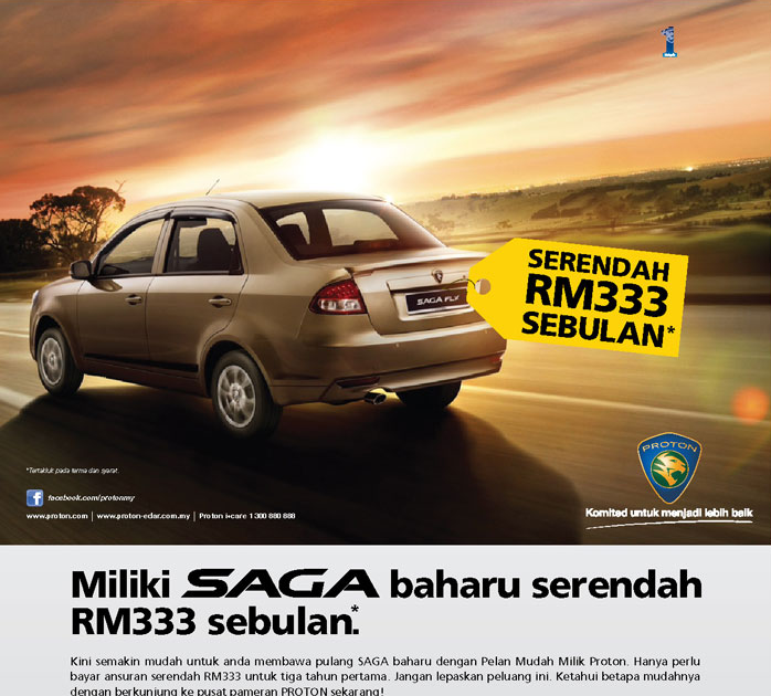 Interest Loan Kereta Ambank